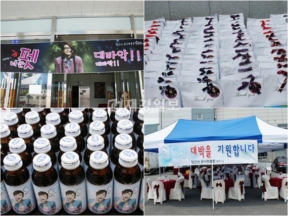 チャン・グンソクの主演映画「君はペット」の撮影現場に、韓国や日本に住むファンたちから真心のこもったプレゼントが届けられ、キャストやスタッフがファンの温かい応援活動に感動している。