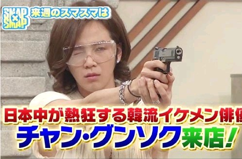 """""""アジアのプリンス""""俳優チャン・グンソクが、フジテレビのバラエティー番組「SMAP×SMAP」に出演、日本のトップアイドルグループSMAPのメンバーと収録を行った。"""