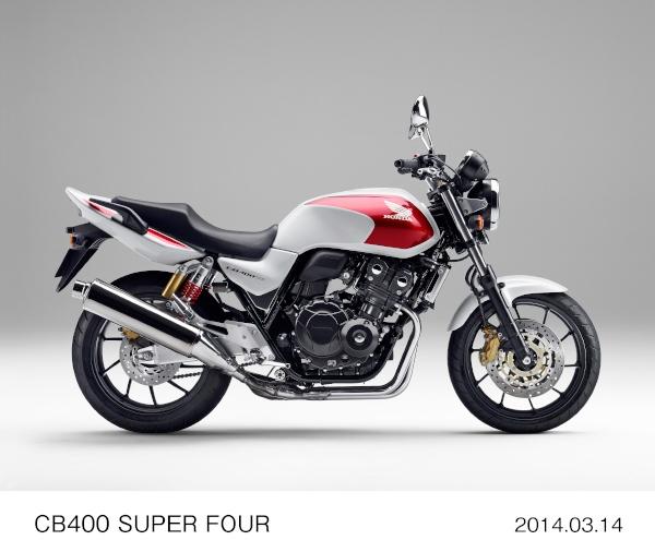 ホンダがモデルチェンジして発売する「CB400 SUPER FOUR」(写真提供:ホンダ)