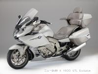 ビー・エム・ダブリューが5月16日に発売するラグジュアリー・ツアラー「ニューBMW K 1600 GTL Exclusive」