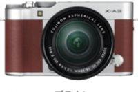 ミラーレスデジタルカメラ「FUJIFILM X-A3」(富士フイルム発表資料より)