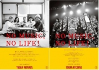 タワーレコード「NO MUSIC, NO LIFE.」最新版ポスターにnever young beach、KICK THE CAN CREW登場