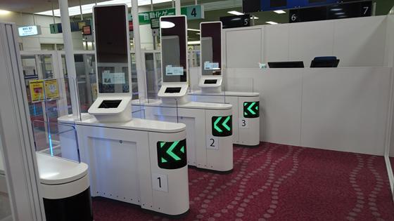 化学式_パナソニックの顔認証ゲート、法務省が採用 空港等の出入国 ...