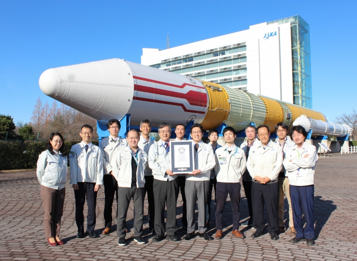Photo of The lowest orbital altitude to reach space observation satellite with a Guinness World Record certification