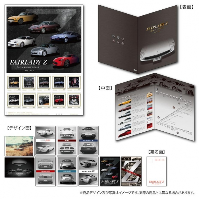 Photo of Model rumors of the, Fairlady Z birth 50 anniversary 1/6 precision scale models