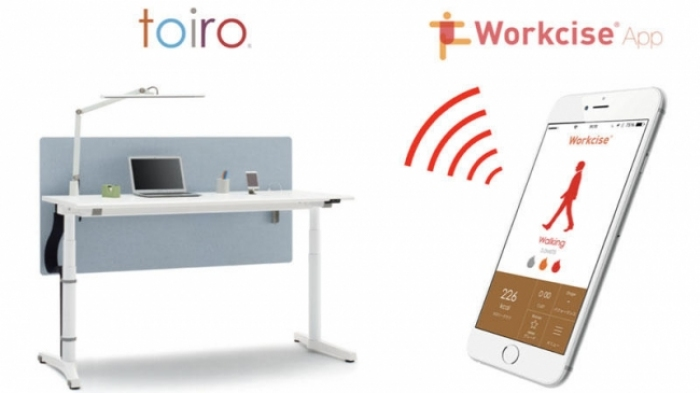 Photo of App and a Desk with sitting too to the key
