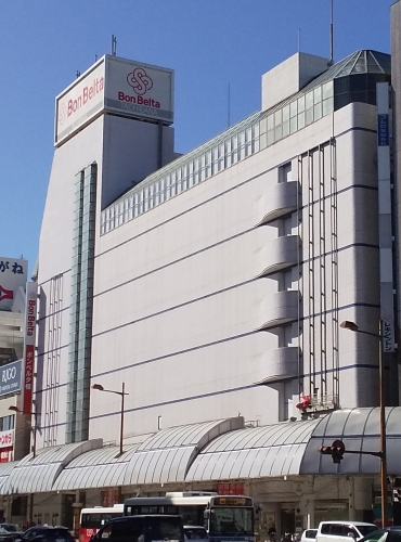 """Photo of The operation of PPIH,the Prefecture of the Department store""""Bon Bertha Tachibana""""acquisition"""