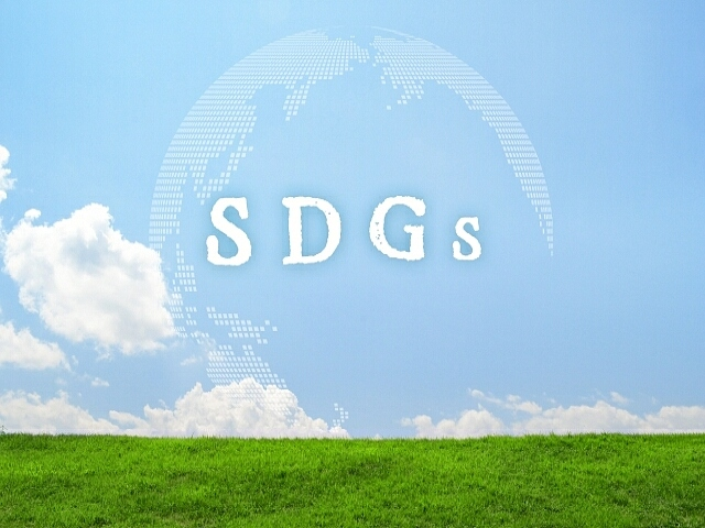 """Photo of SDGs-related products,the recognition rate is 14% """"which is the appropriate product from the""""4 divided"""
