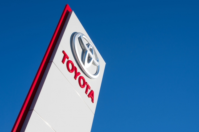 """Photo of 【Toyota from】seeking personnel changes anguish that amounts to a""""Kaizen""""to the origin of the regression"""