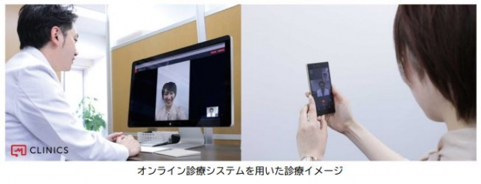 Photo of The University of Tokyo hospital, online options outpatient start