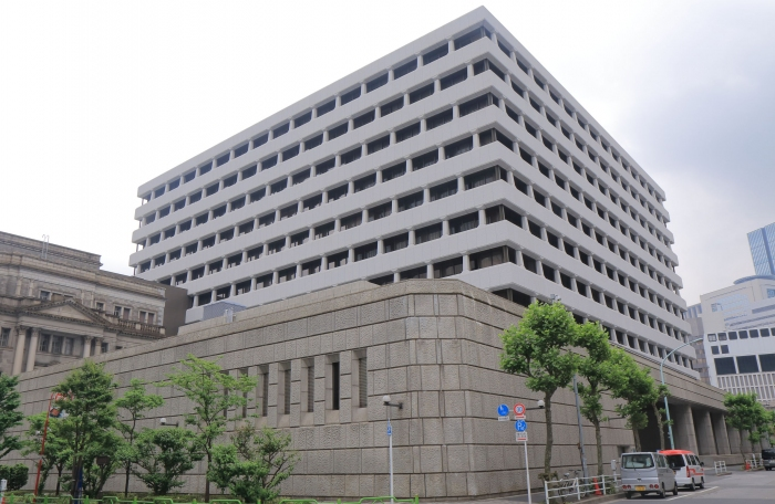 Photo of Bank of Japan, monetary easing measures emergency determination of the market valuation is strictly