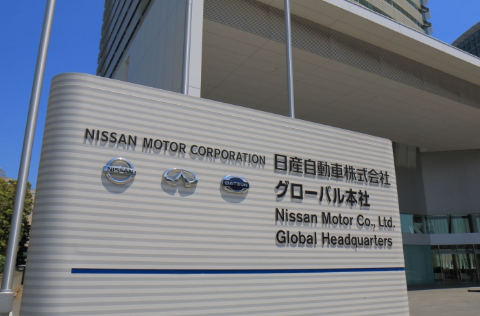 Photo of Began in the automotive industry the crisis of the Nissan, 20-year 4-6 month period 1539 billion yen operating loss