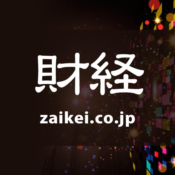 Photo of The domestic stock market Outlook: Nikkei average is 24000 yen mark and cemented to the