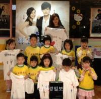女優キム・ハヌルが27日に台湾を訪問し、29日まで行ったドラマ『紳士の品格』のプロモーションイベントを成功裏に終えた。