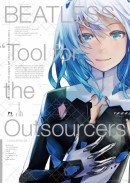 "「BEATLESS ""Tool for the Outsourcers""」(c) 2018 長谷敏司・redjuice・monochrom/KADOKAWA/BEATLESS製作委員会"