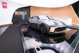 「NISSAN CROSSING」に展示される「Nissan GT-R50 by Italdesign」。(画像: 日産自動車の発表資料より)