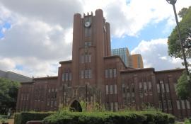 大学債発行と大学の基金運用