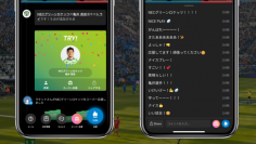SpoLiveアプリ画面イメージ(画像:SpoLive Interactive発表資料より)