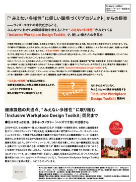 リリー 会社 イーライ 日本 株式