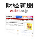 【NEC】VMware資産を活かす、最新ハイブリッドクラウドセミナー(大阪開催)