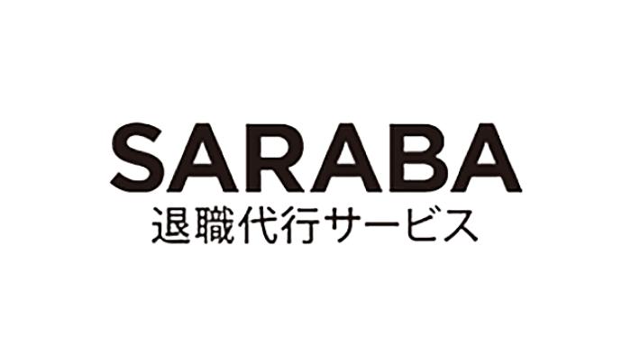 退職代行SARABAのロゴ